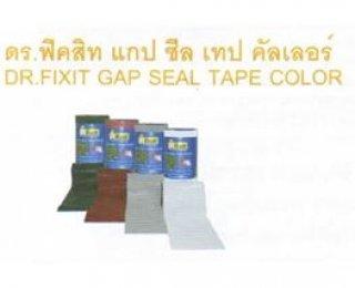 DR.FIXIT GAP SEAL TAPE COLOR เทปกาวกันซึม