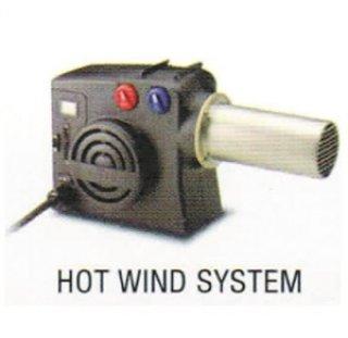 เครื่องเป่าลมร้อน HOT WIND SYSTEM