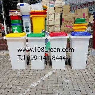 ถังขยะใส ฝาเรียบ (ฝาสี) )พร้อมล้อเข็น 120 ลิตร
