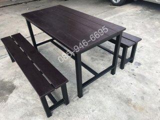 โต๊ะไม้เฌอร่า