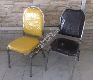 เก้าอี้หัวโค้ง เหล็กเหลี่ยม