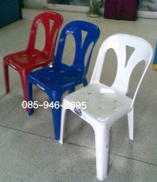 เก้าอี้จัดเลี้ยงพลาสติก