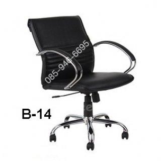 เก้าอี้หัวพับ B-14 ขาเหล็กชุปโครเมี่ยม
