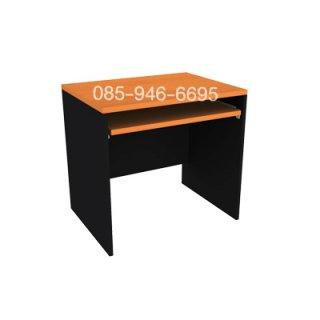 โต๊ะคอมพิวเตอร์เมลามีน 25 มิล