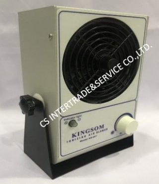 พัดลมสลายไฟฟ้าสถิตย์ในอากาศ Model KA - 101