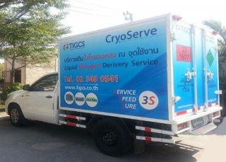 บริการเติมไนโตรเจนเหลว CryoServe Delivery