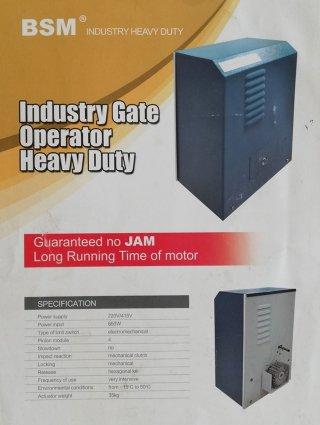 ประตูรีโมท BSM Industry Gate Operator Heavy Duty