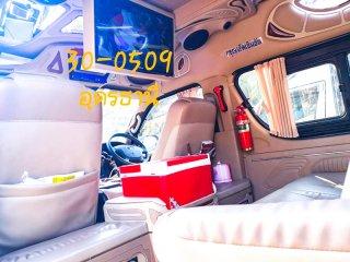 รถตู้เช่าอุดรธานี ราคาถูก
