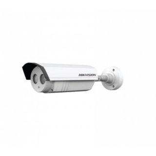 กล้องวงจรปิด Hikvision รุ่น DS-2CE16C2T-IT3