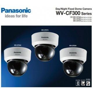 กล้องวงจรปิด Panasonic รุ่น WV-CF300 series