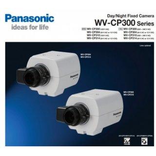 กล้องวงจรปิด Panasonic รุ่น WV-CP300 Series
