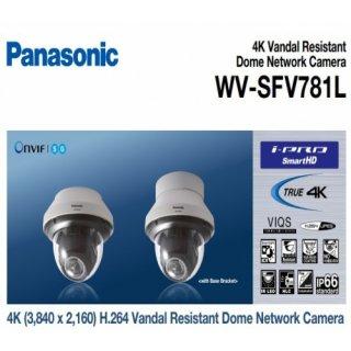 กล้องวงจรปิด Panasonic รุ่น WV-SFV781L