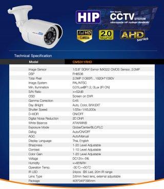 กล้องวงจรปิด CCTV HIP AHD CMS311DHD