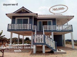 บ้านทรงมะนิลา พื้นที่ 76.5 ตารางเมตร