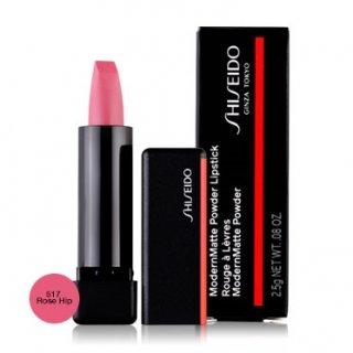 ลิปสติกเนื้อแมท ModernMatte Powder Lipstick 2.5g