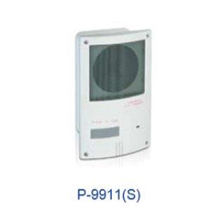 ลำโพงเตือนสัญญาณไฟไหม้ รุ่น P-9911(S)