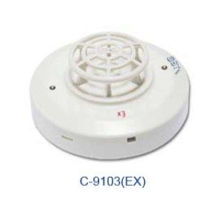 เครื่องตรวจจับควันความร้อน รุ่น C-9103(EX)