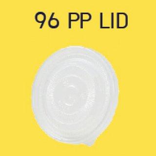 ฝาปิดกล่องอาหารกระดาษคราฟท์ รหัส 96 PP LID