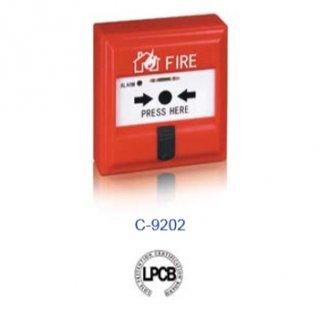 อุปกรณ์แจ้งเหตุเพลิงไหม้ด้วยมือ รุ่น C-9202