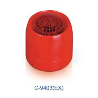 ฐานเสียงสัญญาณเตือน รุ่น C-9403(EX)