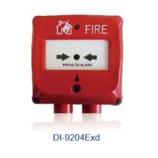 อุปกรณ์แจ้งเหตุเพลิงไหม้ด้วยมือ รุ่น DI-9204Exd