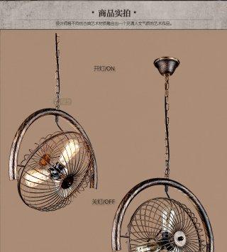 LAMP PIC