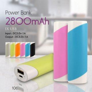 Power Bank ยี่ห้อ BLL