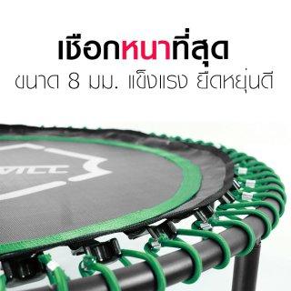 Will Trampoline สีเขียว