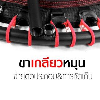 Will Trampoline สีแดง
