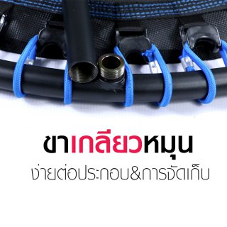 Will Trampoline สีน้ำเงิน