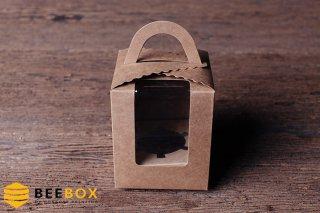 กล่องคัพเค้ก 1 ชิ้น พร้อมฐาน แบบหูหิ้ว