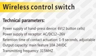 Wireless Control Switch อุปกรณ์ระบบประตูอัตโนมัติ