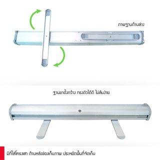 Easy Pull Frame HS-1A