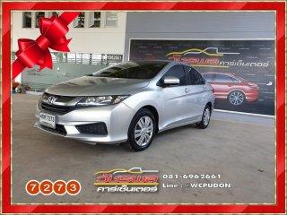 Honda City 1.5 S I-VTEC A/T