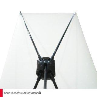 X Frame HS-2H