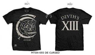 [M] เสื้อยืดคอกลมสีดำ รหัส MTSN-055 DE CURSED