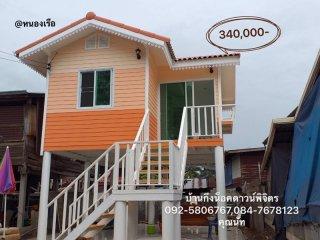 บ้านกึ่งน็อคดาวน์ทรงจั่ว 30 ตารางเมตร
