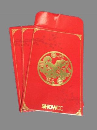 ซองอั่งเปา พิมพ์สีแดง ปั๊มทองเค