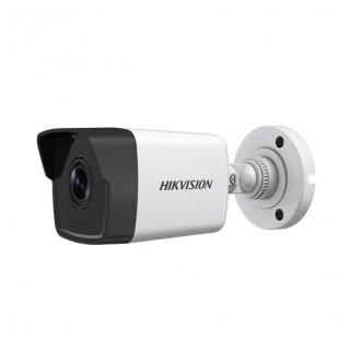 กล้องวงจรปิด CCTV HIKVISION DS-2CD1023G0-I