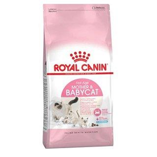 โรยัล คานิน BABYCAT สำหรับลูกแมวอายุ 1 - 4 เดือน