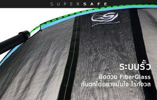 แทรมโพลีน Super Premium สปริงบอร์ด ขนาด 12 ฟุต