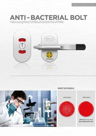 Anti Bacterial Bolt