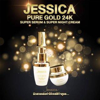 Jessica Night Cream