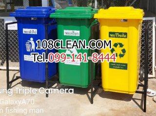 แท่นวางถังขยะ 240 ลิตร ขนาด 3 ช่อง ไม่มีป้าย