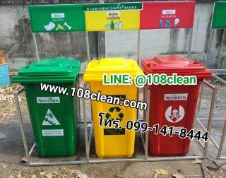 แท่นวางถังขยะ 240 ลิตร ขนาด 3 ช่อง มีป้ายแผงหลัง