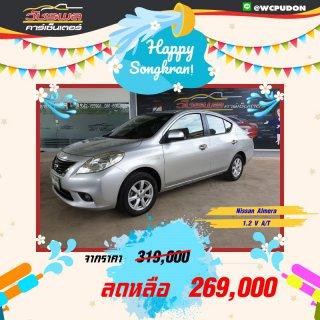Nissan Almera 1.2 V A/T สีเงิน