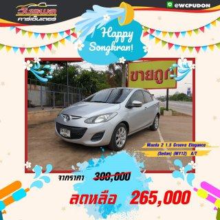 Mazda2 1.5 Groove Elegance (Sedan) A/T