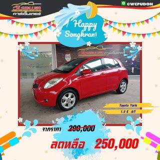 Toyota Yaris 1.5 E A/T (2008) สีแดง