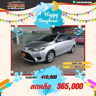Toyota Vios 1.5 J A/T (2015) สีเทา