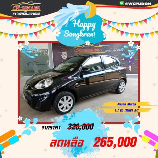 Nissan March 1.2 EL A/T สีดำ